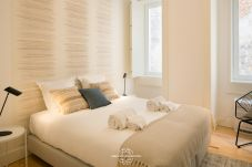 Appartement à Lisbonne - Downtown comfort by the River by LC